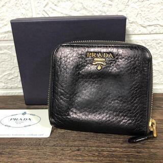 PRADA - PRADA プラダ コンパクト財布