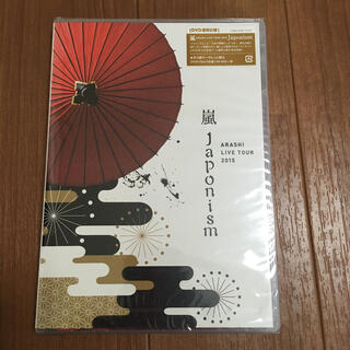 嵐 - 嵐✨新品✨Japonism ✨ARASHI LIVE TOUR2015