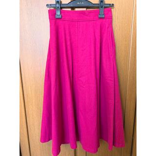 エムプルミエ(M-premier)のm's select スカート(ロングスカート)