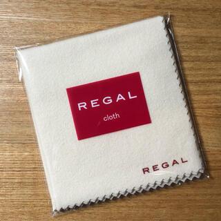 リーガル(REGAL)のリーガル 靴お手入れ用綿クロス 新品未使用 REGAL メンテナンスアクセサリー(その他)