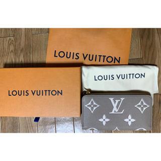 LOUIS VUITTON - 新品未使用 ルイヴィトン 財布 アンプラント ジッピーウォレット