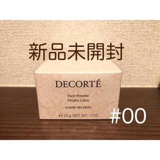 COSME DECORTE - コスメデコルテ フェイスパウダー 00 trans lucent 20g