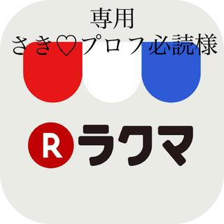 ノエラ 今期🌸新作 インナーセットロングジャンパースカート(ロングワンピース/マキシワンピース)