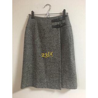 23区 - スカート