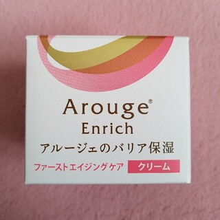 Arouge - アルージェ エンリッチ クリーム