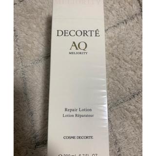COSME DECORTE - 新品未使用 AQ ミリオリティ リペアローション 化粧水