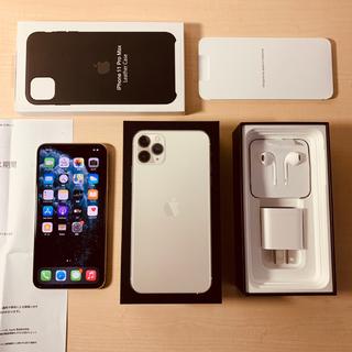 iPhone - iPhone 11 pro Max シルバー 256GB AppleCare+