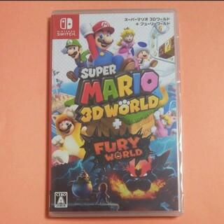Nintendo Switch - 【Switch】 スーパーマリオ 3Dワールド+フューリーワールド 新品未開封