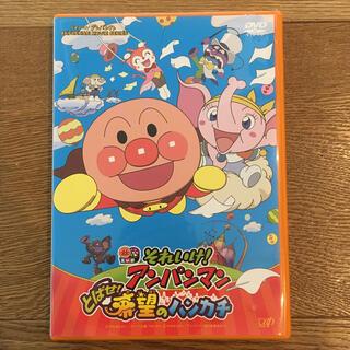 それいけ!アンパンマン とばせ!希望のハンカチ DVD(アニメ)