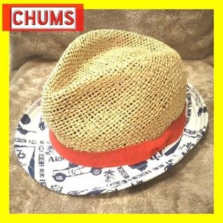 チャムス(CHUMS)のCHUMS チャムス ストローハット 麦わら帽子 メンズレディース ユニセックス(ハット)
