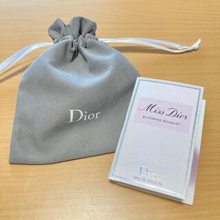 Dior - ディオール 香水サンプル+巾着 (ブルーミングブーケ)