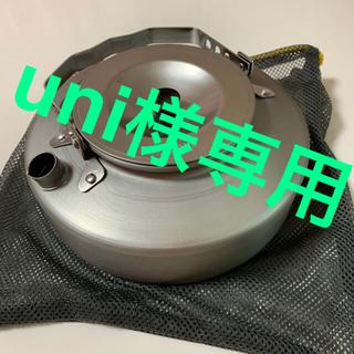 ユニフレーム(UNIFLAME)のuni様専用(調理器具)