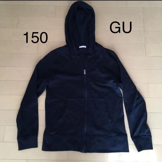 GU(ジーユー)の150 GU パーカー キッズ/ベビー/マタニティのキッズ服男の子用(90cm~)(ジャケット/上着)の商品写真