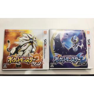 ニンテンドー3DS - 3DSポケットモンスター サン ムーン カビゴンカード、ARカード付き