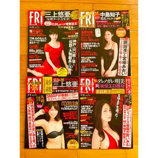 コウダンシャ(講談社)のFRIDAY (フライデー) 2016年 4/15号  4冊セット(ニュース/総合)