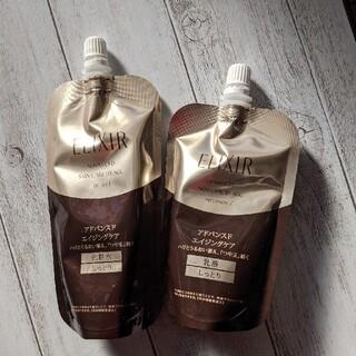 ELIXIR - エリクシールアドバンスド化粧水&乳液(レフィル)セット