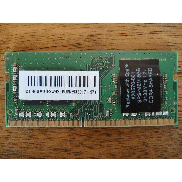 ◆SAMSUNG◆PC4-2666V(DDR4)◆ノート用メモリ 8GB×1枚◆ スマホ/家電/カメラのPC/タブレット(PCパーツ)の商品写真