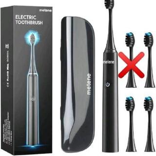 【Metene】電動歯ブラシセット