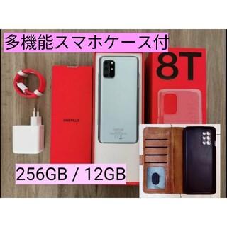 OnePlus 8T 5G グローバルROM(12GB + 256GB)送料込み
