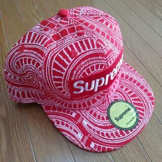 Supreme - Supreme snapback cap