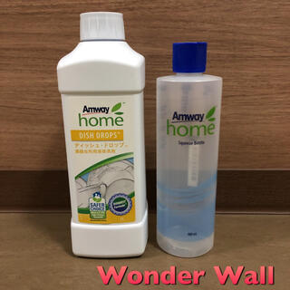 アムウェイ(Amway)のAmway ディッシュドロップ スクイーズボトル セット アムウェイ(洗剤/柔軟剤)