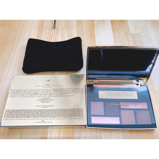 SUQQU(スック)のアンプリチュード アイカラーパレット ホリデーリミテッド 01 ✨ コスメ/美容のベースメイク/化粧品(アイシャドウ)の商品写真