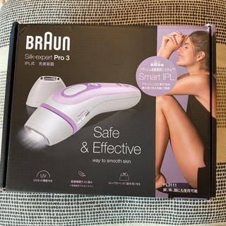 BRAUN - ブラウン 光脱毛器 PL-3111 美品
