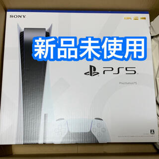 PlayStation - 新品未使用‼️PS5 通常版