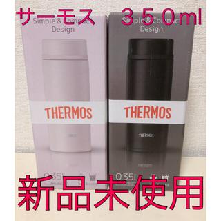 THERMOS - サーモス 水筒 タンブラー