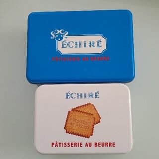 エシレ   サブレ グラッセ プティブール  二缶セット