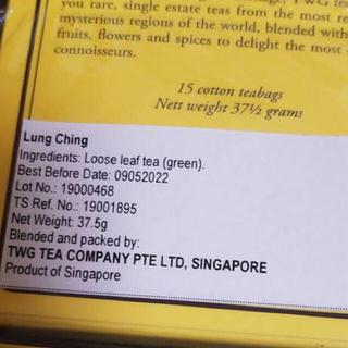 新品 TWG高級 紅茶 18袋 イングリッシュブレックファースト(茶)