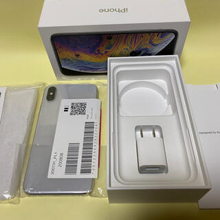 iPhone - 新品未使用 SIMフリー iPhone XS 256GB シルバー silver