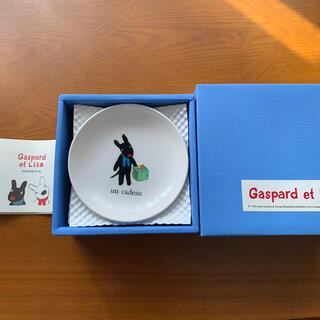 ニッコー(NIKKO)のリサとガスパールの小皿5点セット(食器)