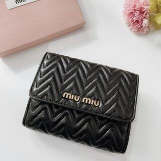 miumiu - miumiu ナッパレザー ミニ財布