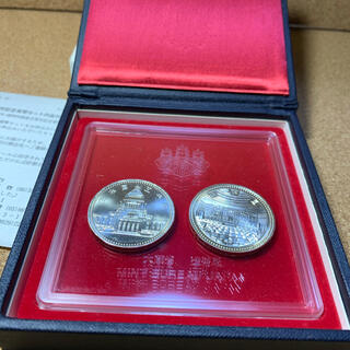 議会開設・裁判所制度百周年 記念貨幣セット 五千円 2点セット