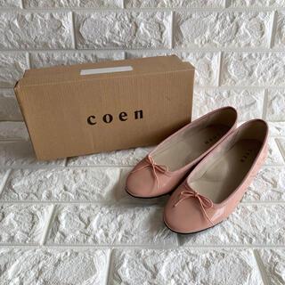 coen - - ̗̀ 2月限定値下げ  ̖́- coen バレエシューズ