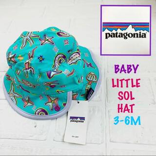 patagonia - Patagonia パタゴニア 新品 ベビー 男女 ベビーハット 帽子 3-6M