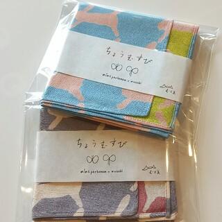 mina perhonen - *2枚セット* ミナペルホネン 風呂敷 ふろしき ハンカチ むす美  北欧