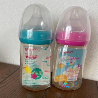 Pigeon - 新生児用 哺乳瓶2本セット