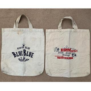 ハリウッドランチマーケット(HOLLYWOOD RANCH MARKET)の専用出品 BLUE BLUE と H.R.Marketのトートバッグ(トートバッグ)