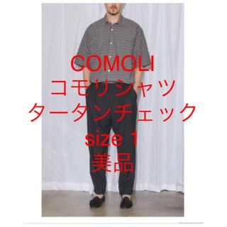 COMOLI - 美品 COMOLI コモリシャツ Tartan タータンチェック size 1