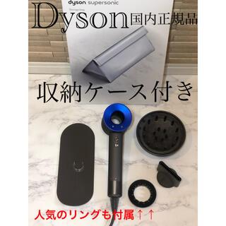 Dyson - 【美品】高級 ドライヤー Dyson HD01 速乾 イオン 長谷川京子