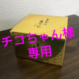 ウエキ(Ueki)の美香柑 レモンの生せっけん(120g+50g)(洗顔料)