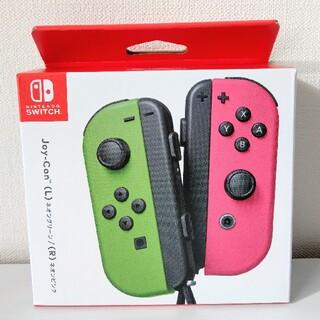 ニンテンドースイッチ(Nintendo Switch)の【新品未開封】Switch Joy-Con (L)(R) ジョイコン ネオン(家庭用ゲーム機本体)