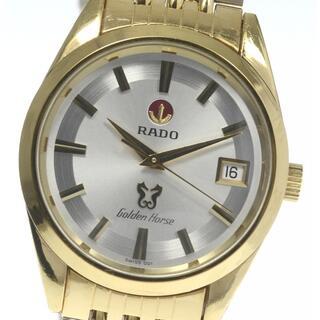 ラドー(RADO)のラドー ゴールデンホース 633.3649.2 メンズ 【中古】(腕時計(アナログ))