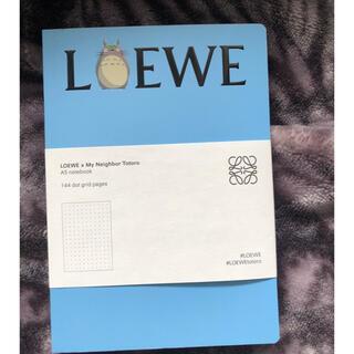 ロエベ(LOEWE)の新品未使用 Loewe トトロ ノート(その他)