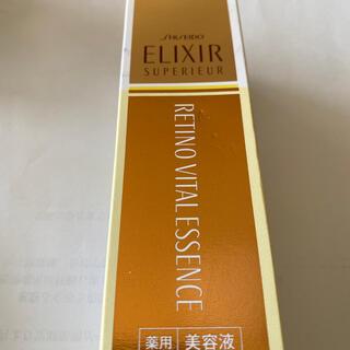 ELIXIR - 資生堂 エリクシールシュペリエル レチノバイタルエッセンス 美容液 80ml