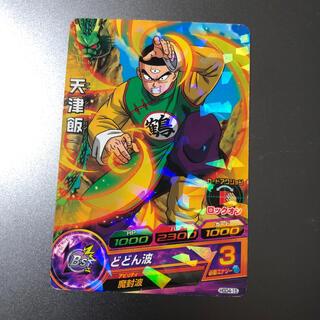 ドラゴンボール(ドラゴンボール)のドラゴンボールヒーローズ 天津飯(シングルカード)