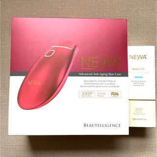ニューワリフト 新品未使用 NEWA トリートメントジェル2本 美顔器