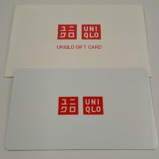 ユニクロ(UNIQLO)のユニクロ ギフトカード  3000円(ショッピング)